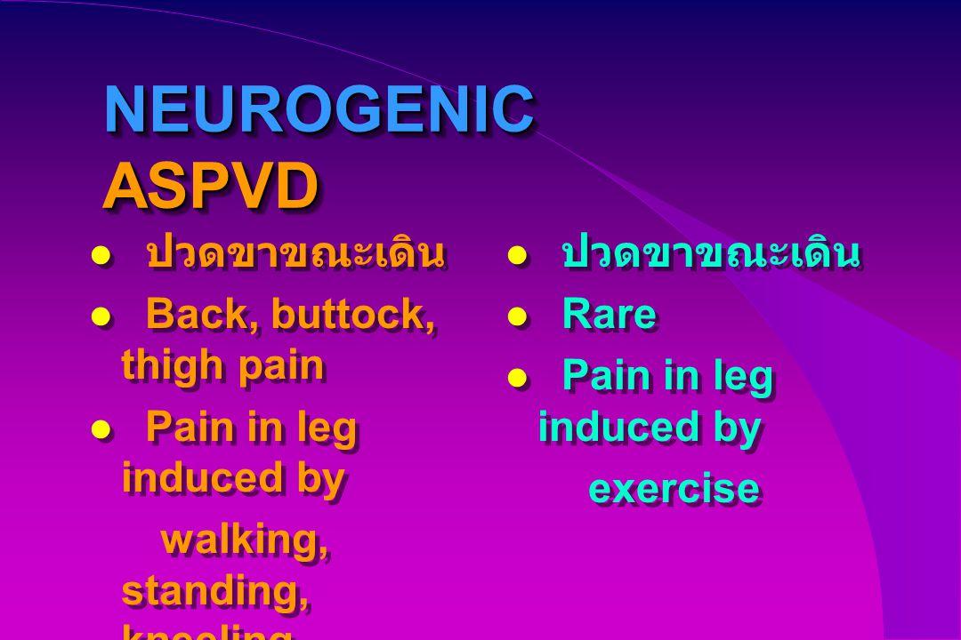 NEUROGENIC ASPVD ปวดขาขณะเดิน Back, buttock, thigh pain