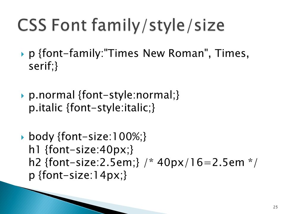 CSS Font family/style/size