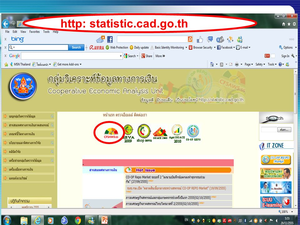 http: statistic.cad.go.th