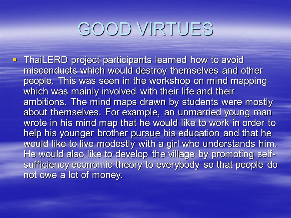 GOOD VIRTUES
