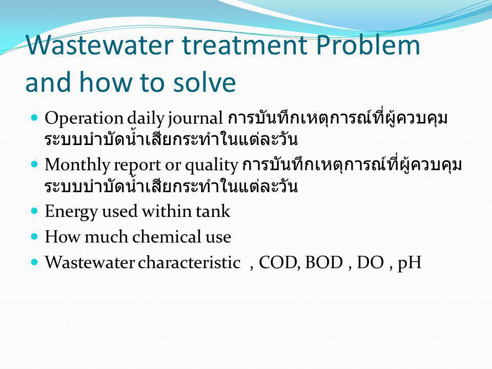 Wastewater treatment Problem and how to solve