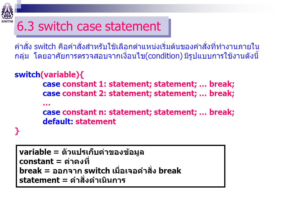 6.3 switch case statement