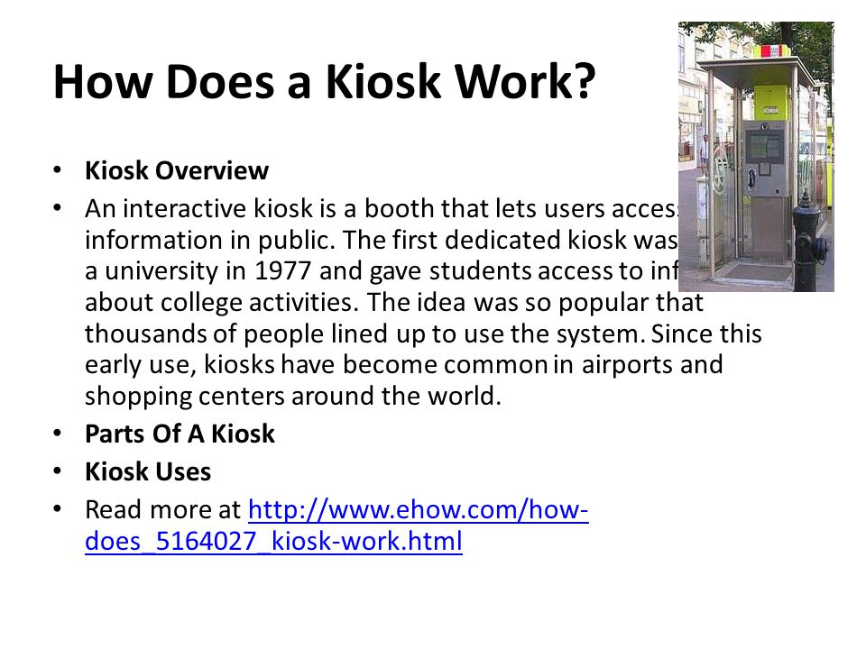 How Does a Kiosk Work Kiosk Overview