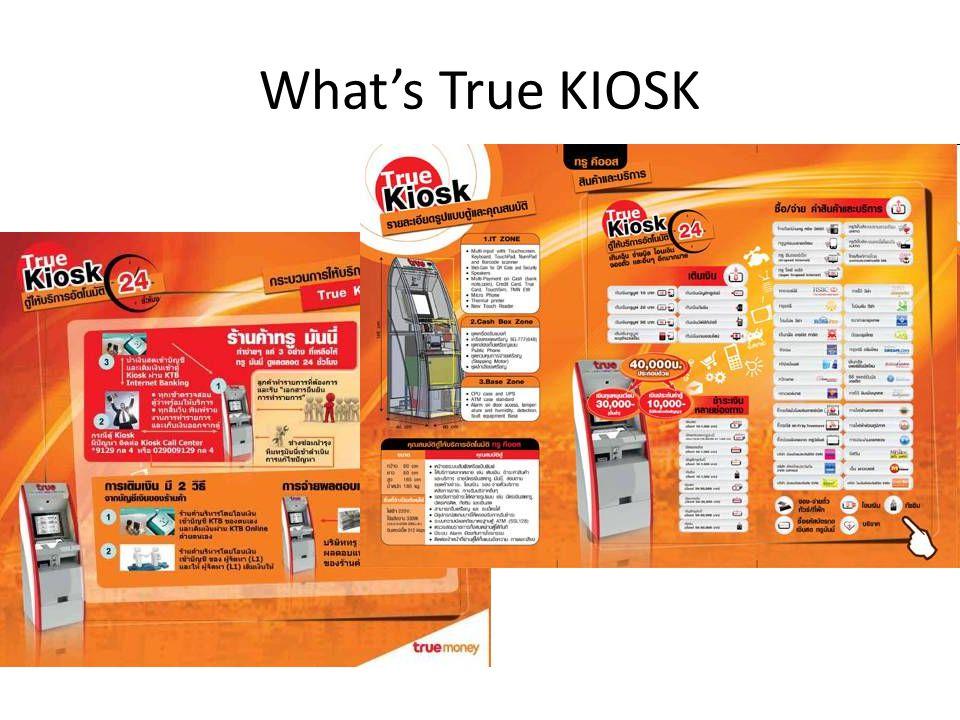 What's True KIOSK http://4.bp.blogspot.com/-fbUGXTTsV-o/TfbuxvBHy0I/AAAAAAAAAb4/RqxqKiHv1c4/s1600/TrueKiosk.jpg.