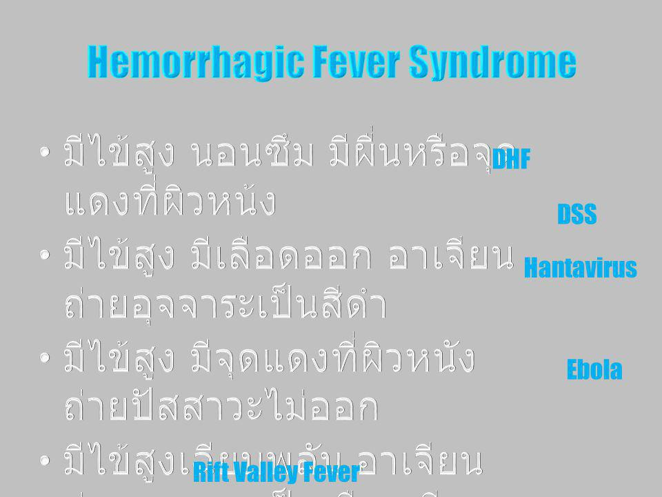 Hemorrhagic Fever Syndrome