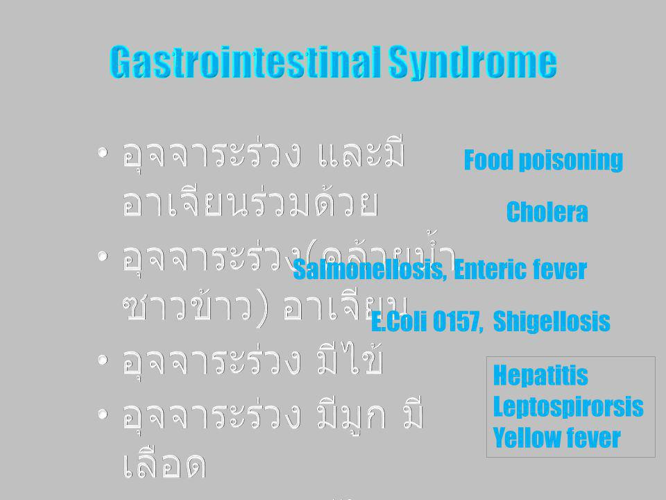 Gastrointestinal Syndrome