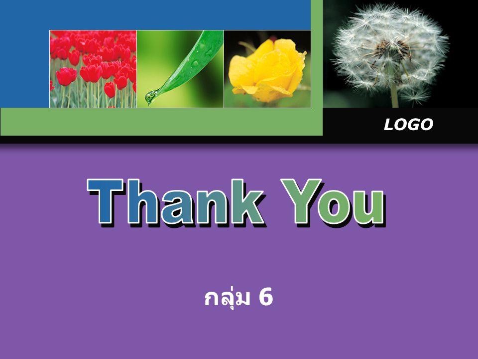 Thank You กลุ่ม 6