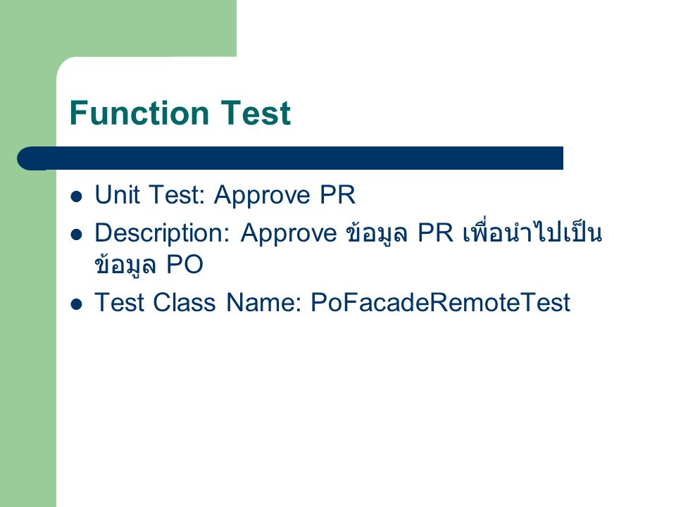 Function Test Unit Test: Approve PR