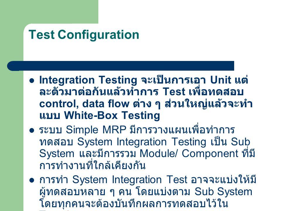 Test Configuration