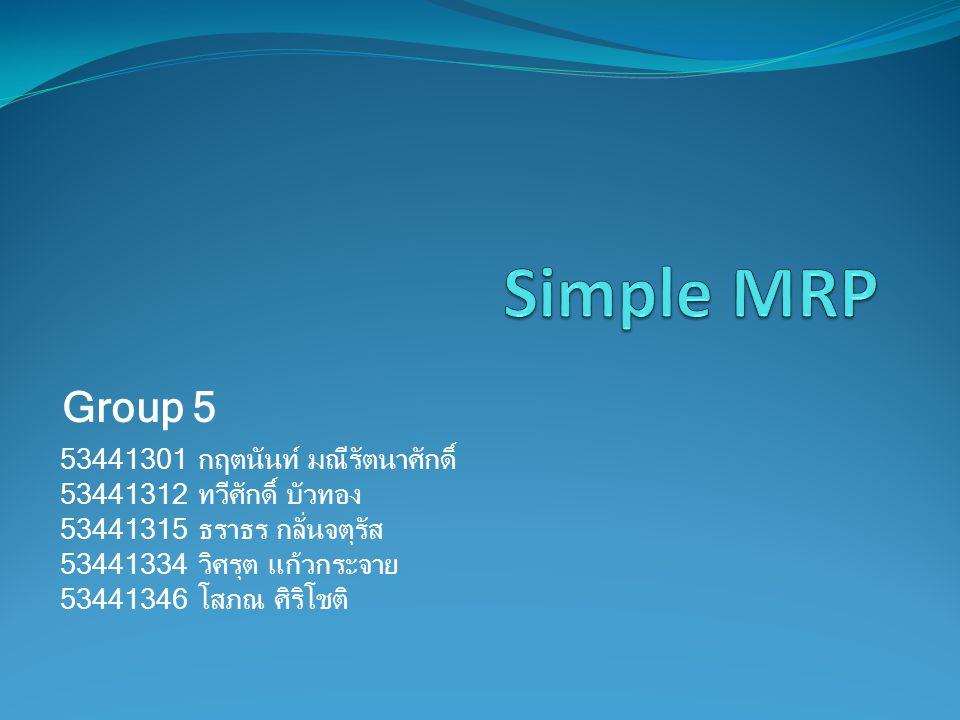 Simple MRP Group 5 53441301 กฤตนันท์ มณีรัตนาศักดิ์