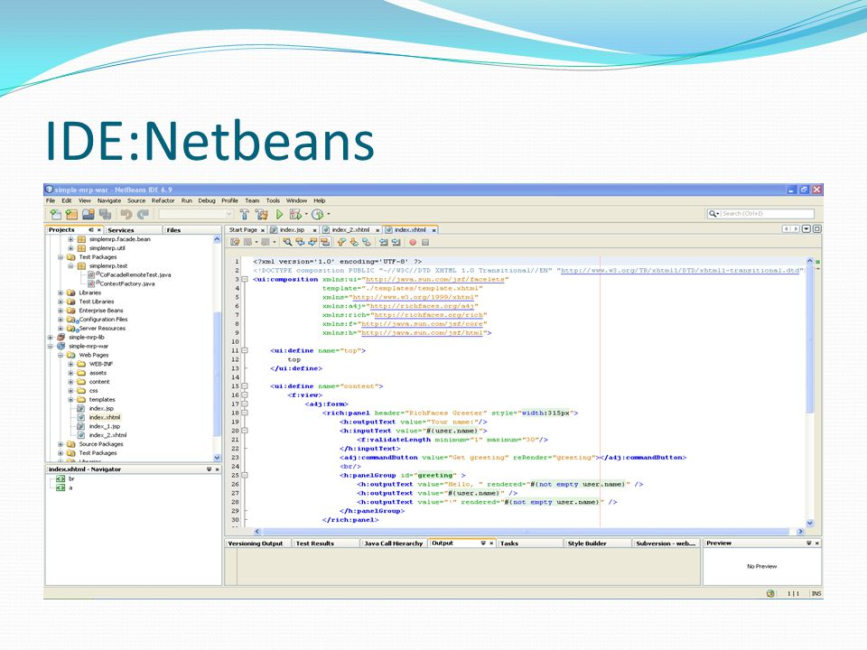 IDE:Netbeans