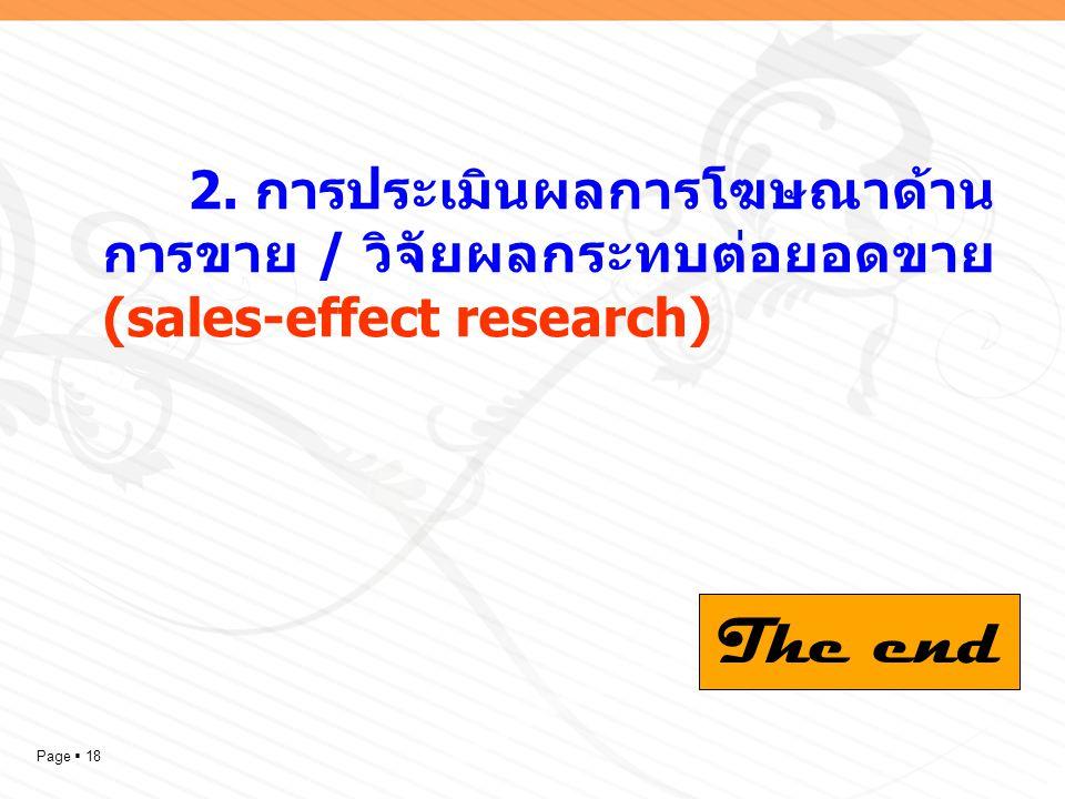 2. การประเมินผลการโฆษณาด้านการขาย / วิจัยผลกระทบต่อยอดขาย (sales-effect research)