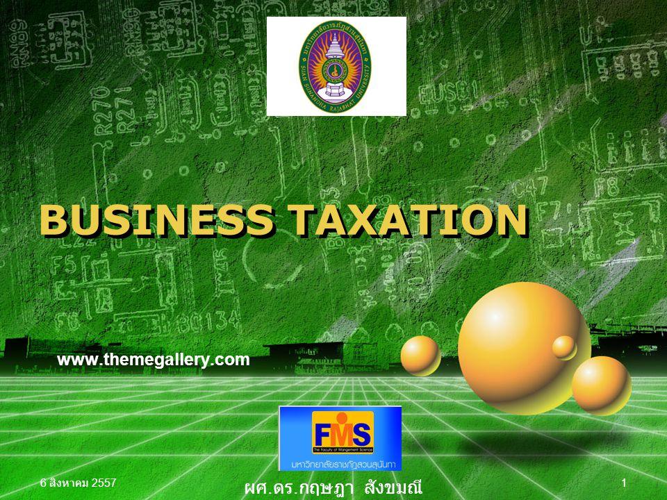 BUSINESS TAXATION ผศ.ดร.กฤษฎา สังขมณี www.themegallery.com