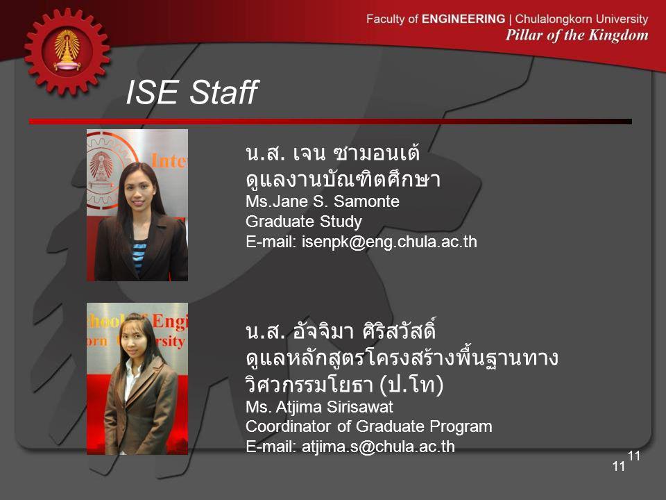 ISE Staff น.ส. เจน ซามอนเต้ ดูแลงานบัณฑิตศึกษา