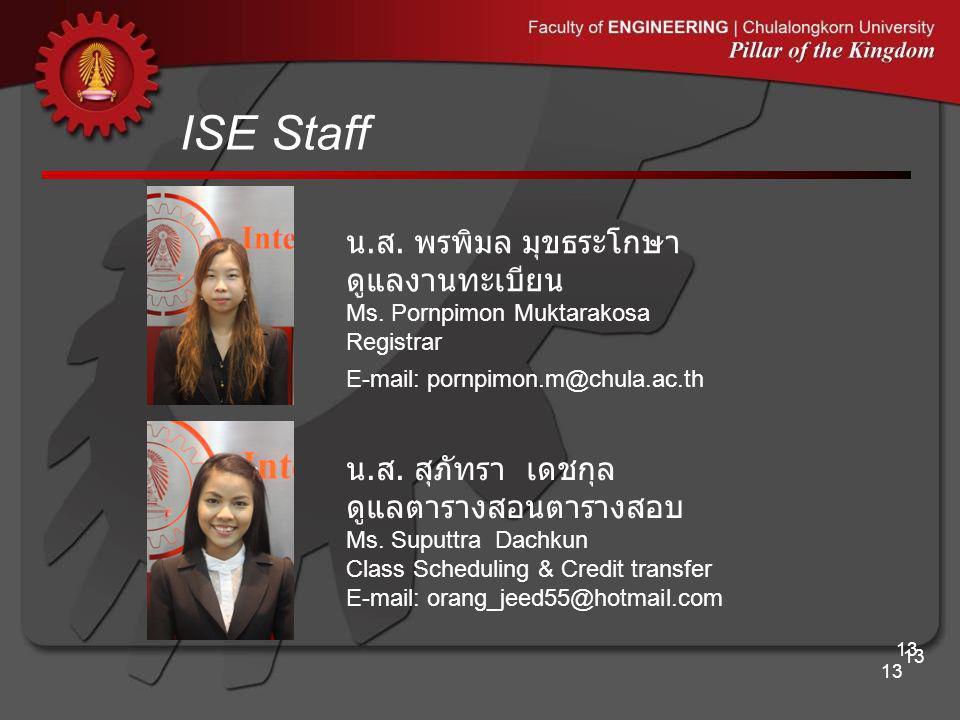 ISE Staff น.ส. พรพิมล มุขธระโกษา ดูแลงานทะเบียน น.ส. สุภัทรา เดชกุล