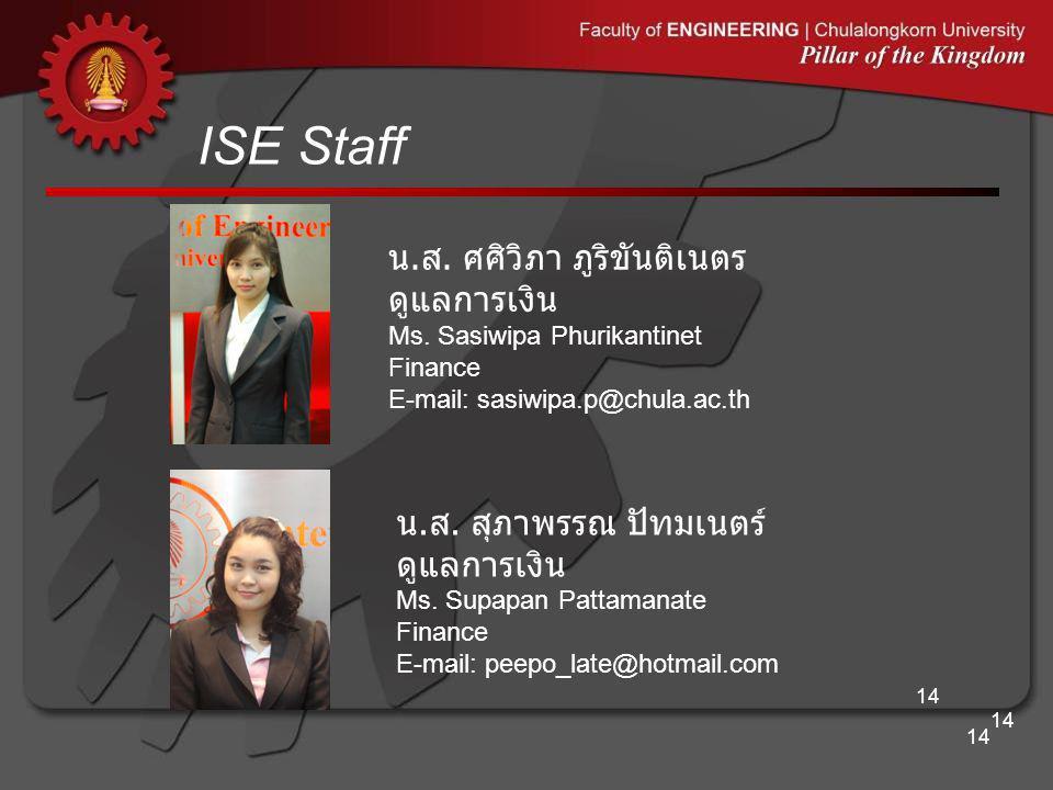 ISE Staff น.ส. ศศิวิภา ภูริขันติเนตร ดูแลการเงิน