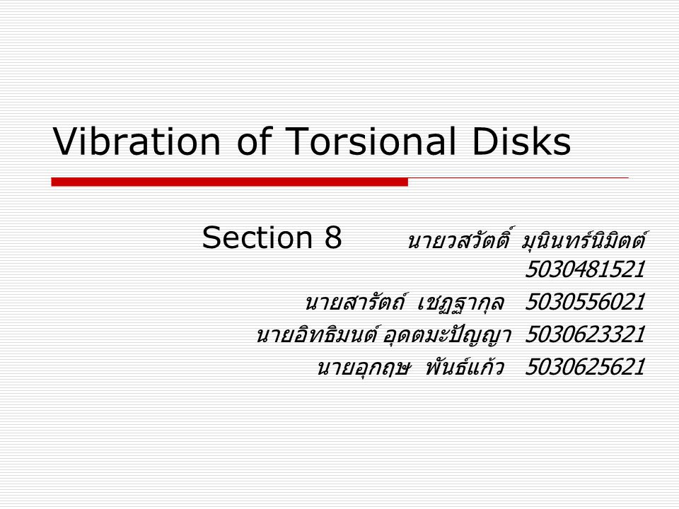 Vibration of Torsional Disks