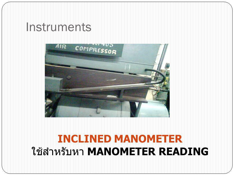 INCLINED MANOMETER ใช้สำหรับหา MANOMETER READING