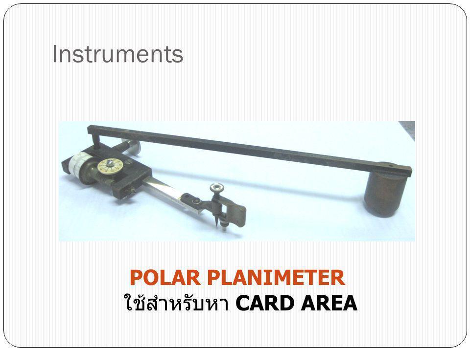 POLAR PLANIMETER ใช้สำหรับหา CARD AREA