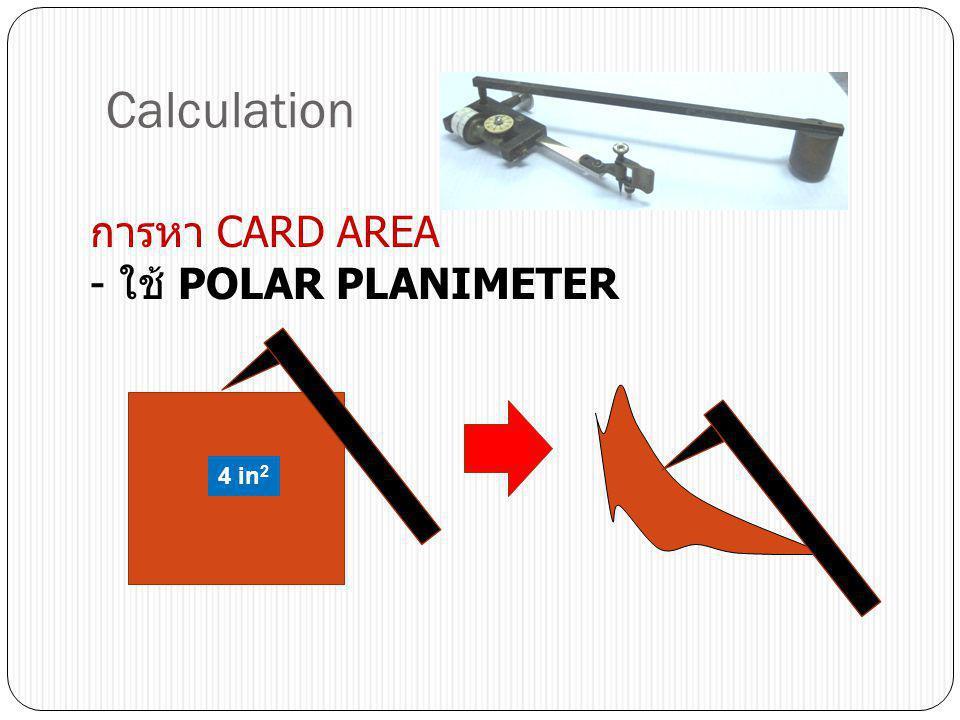 Calculation การหา CARD AREA - ใช้ POLAR PLANIMETER 4 in2