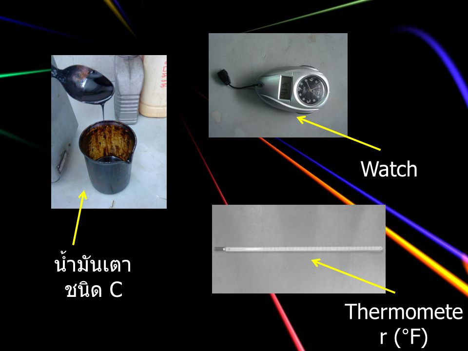 Watch น้ำมันเตา ชนิด C Thermometer (°F)