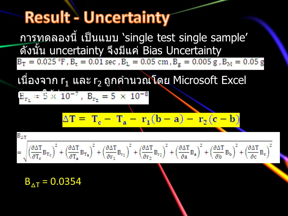 Result - Uncertainty การทดลองนี้ เป็นแบบ 'single test single sample' ดังนั้น uncertainty จึงมีแค่ Bias Uncertainty.