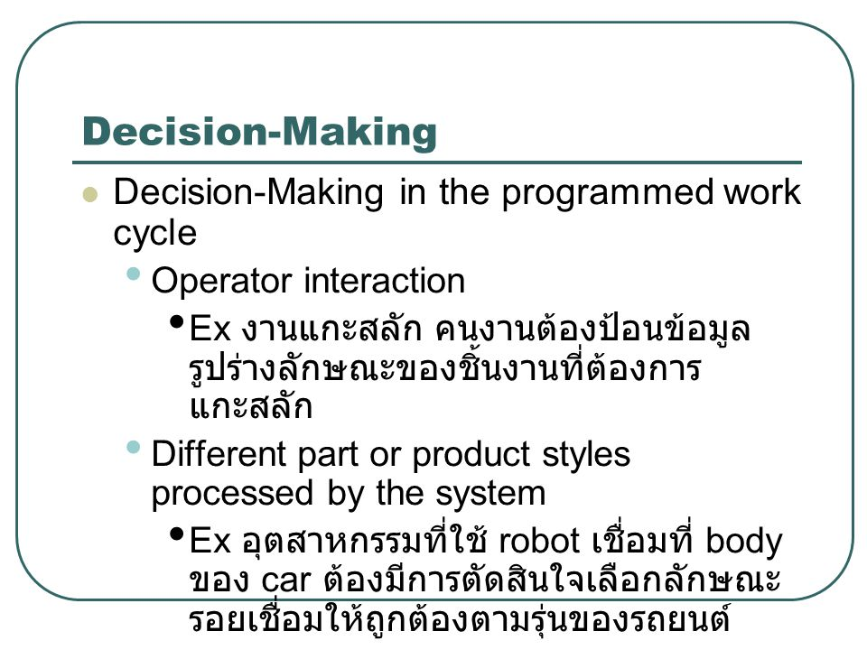 Decision-Making Decision-Making in the programmed work cycle