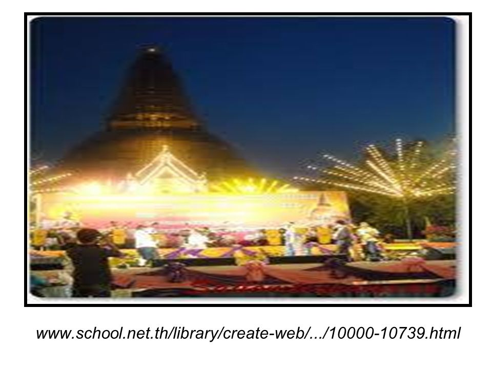 www.school.net.th/library/create-web/.../10000-10739.html