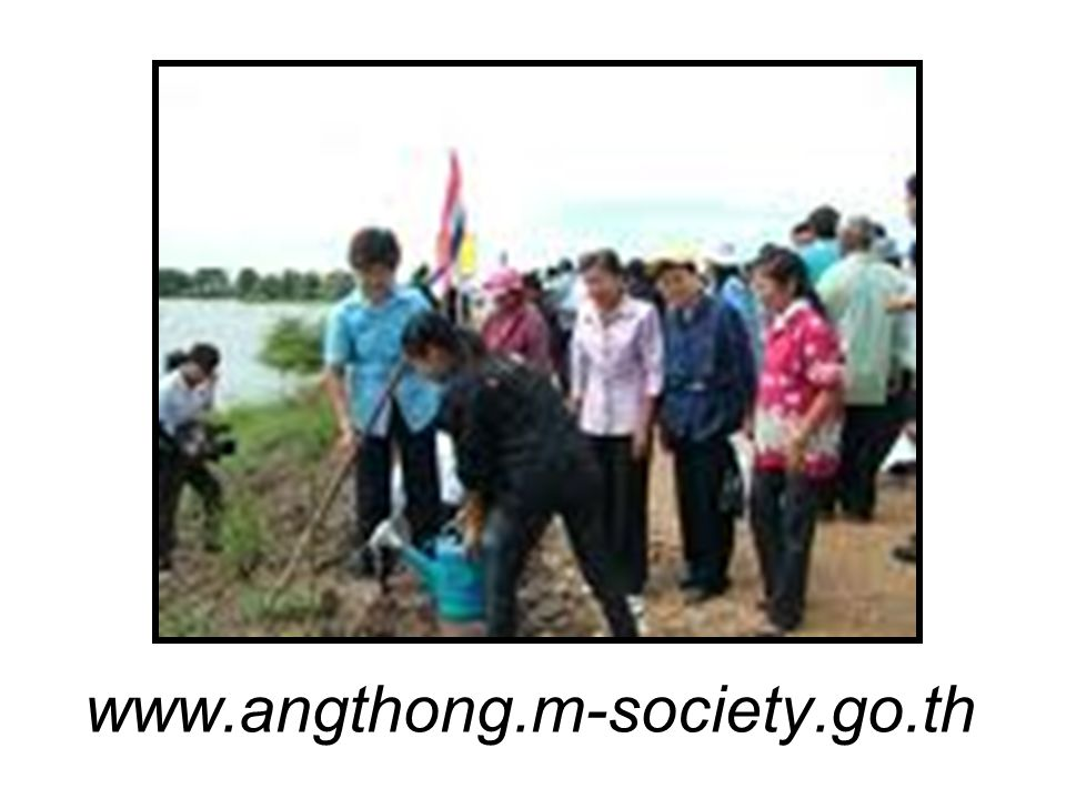 www.angthong.m-society.go.th