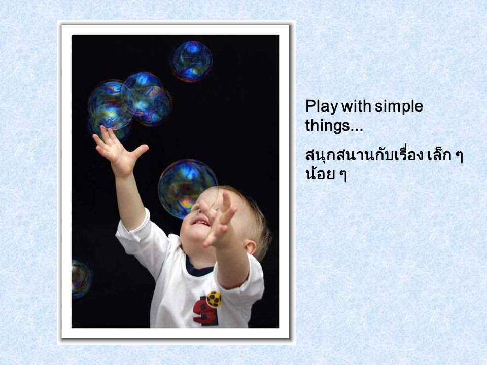 Play with simple things...