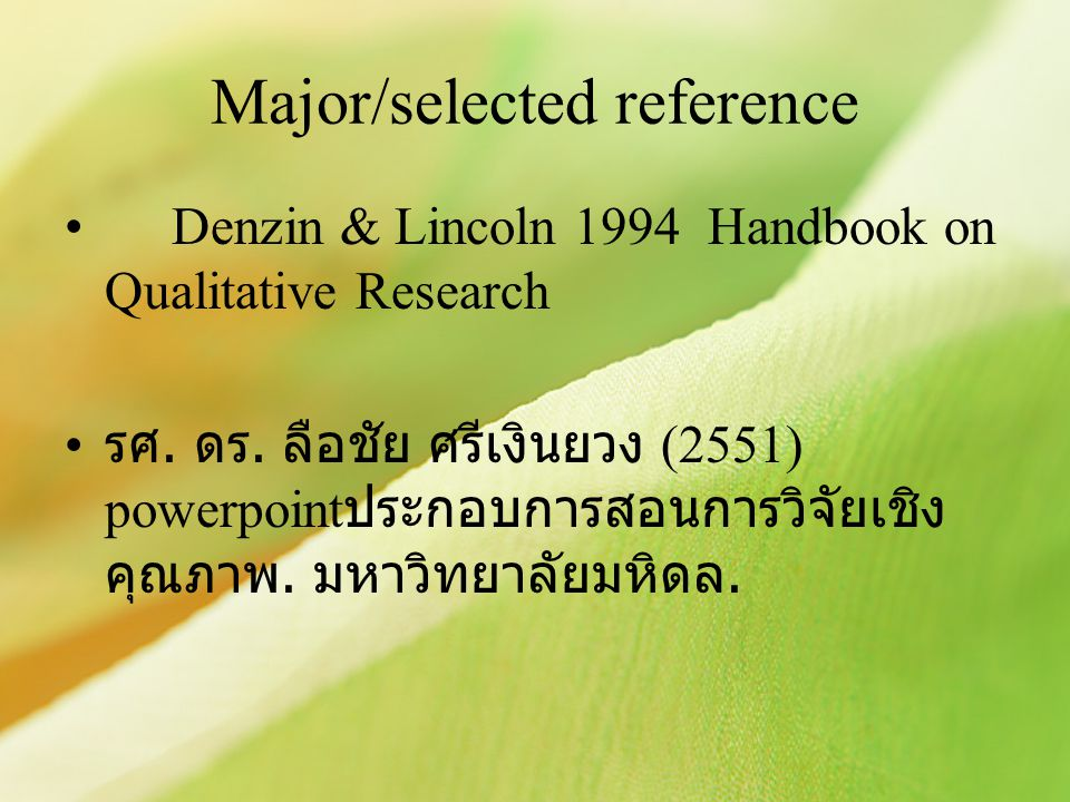 Major/selected reference
