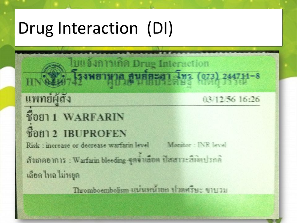 Drug Interaction (DI)