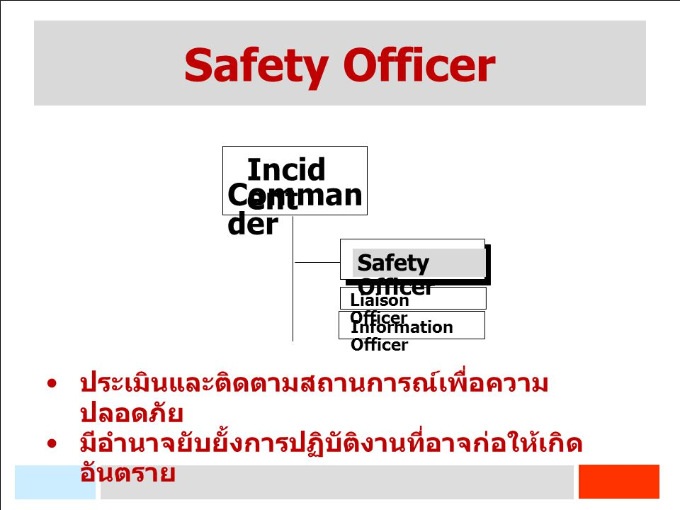 Safety Officer Incident Commander