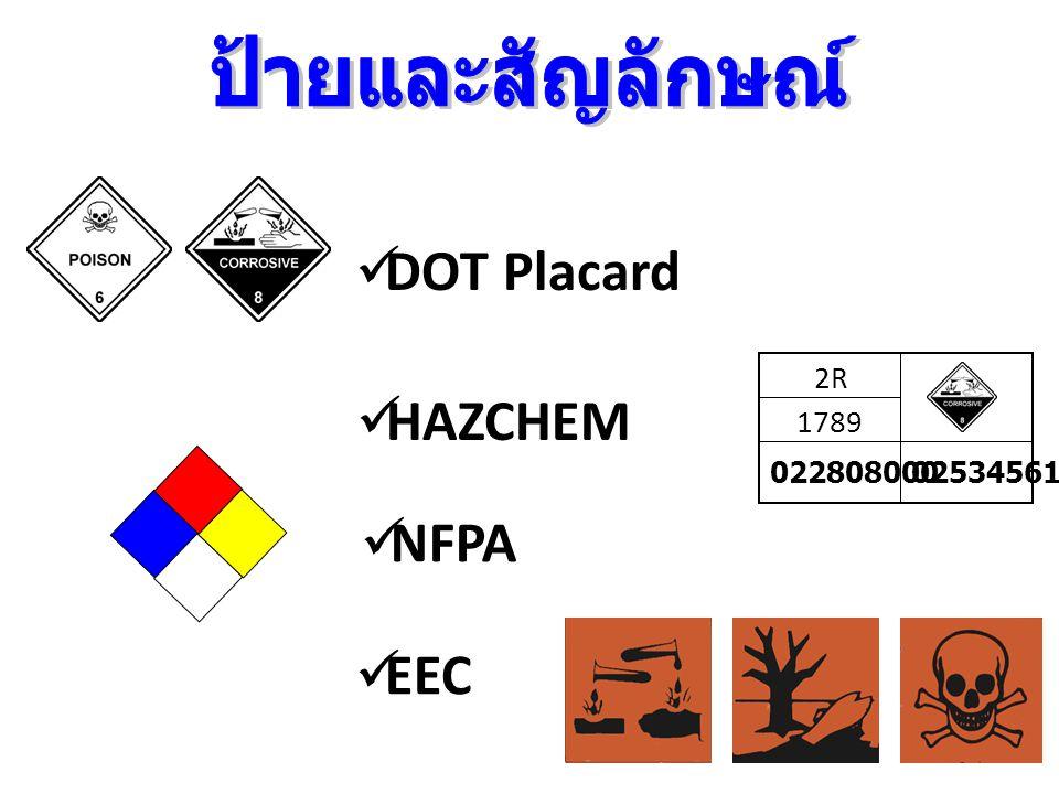 DOT Placard HAZCHEM NFPA EEC ป้ายและสัญลักษณ์ 2R 1789 022808000