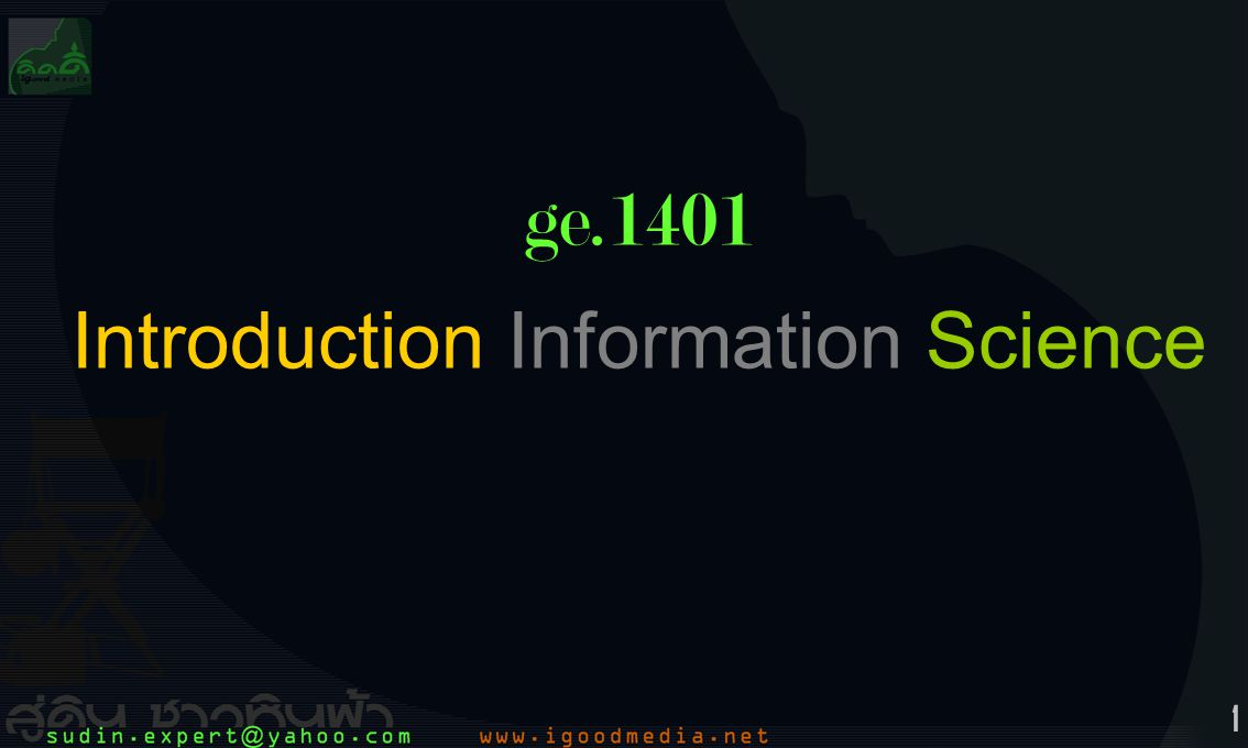Introduction Information Science