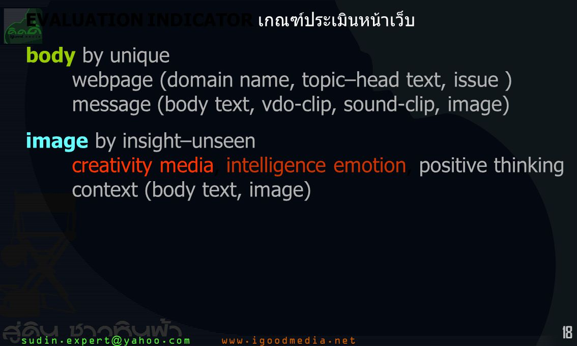 webpage (domain name, topic–head text, issue )