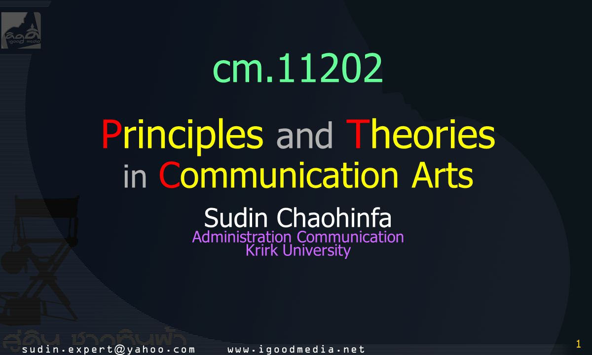 Principles and Theories in Communication Arts