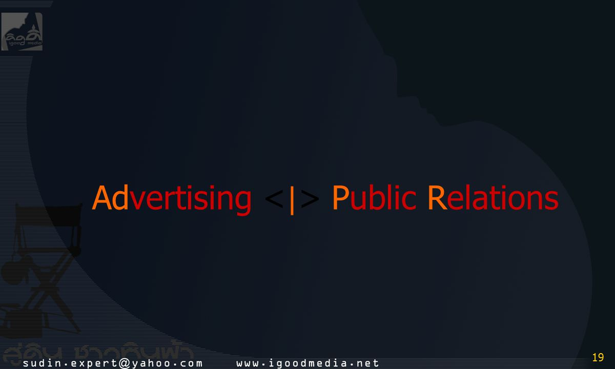 Advertising <|> Public Relations