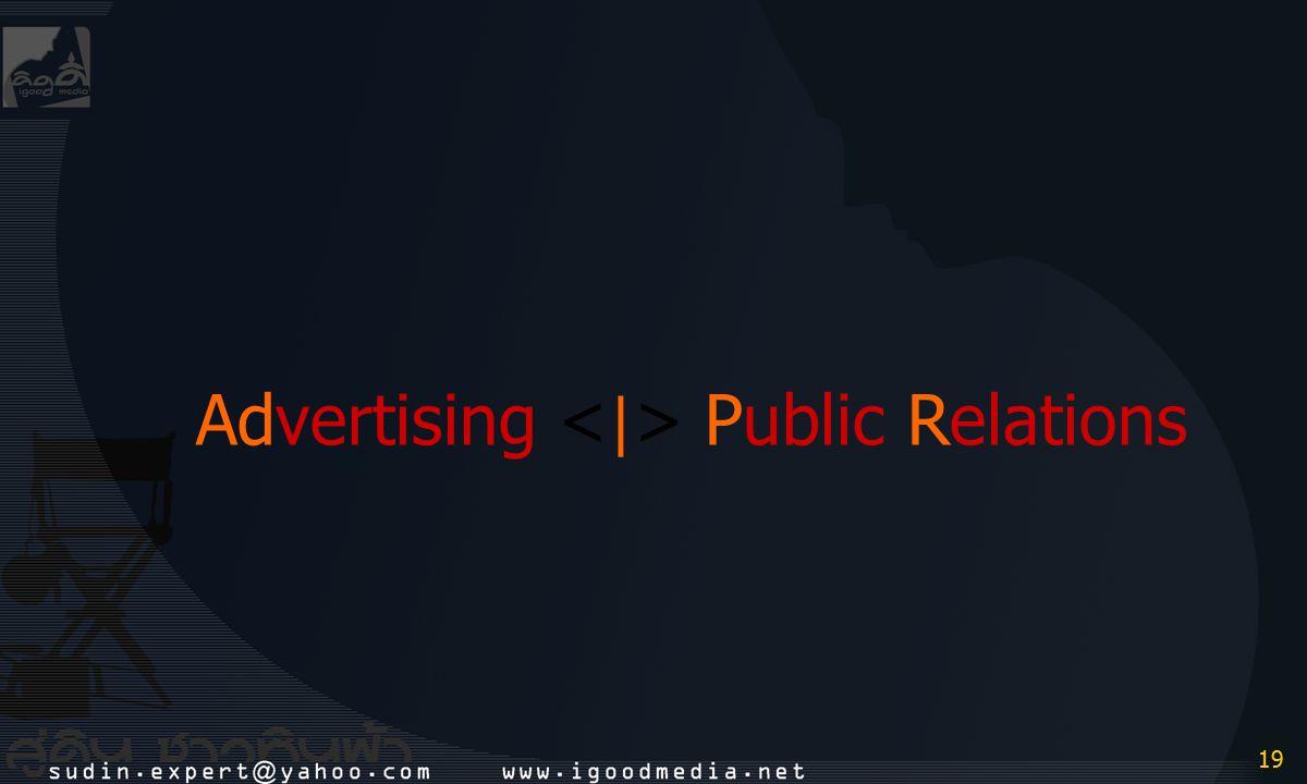 Advertising <|> Public Relations