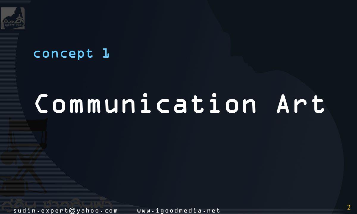 concept 1 Communication Art