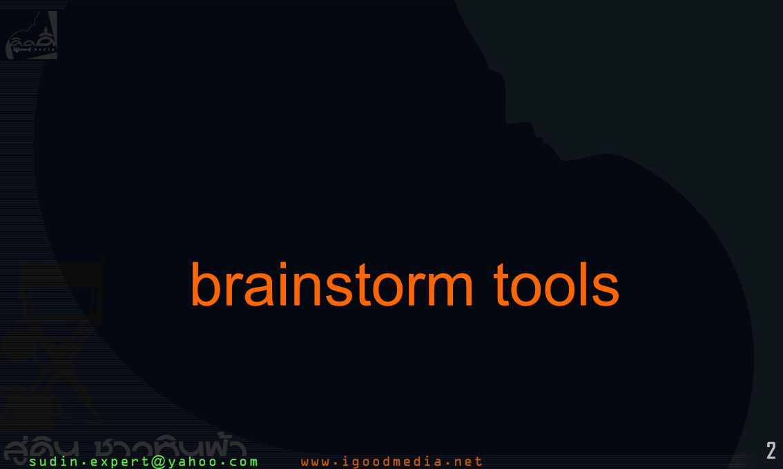 brainstorm tools