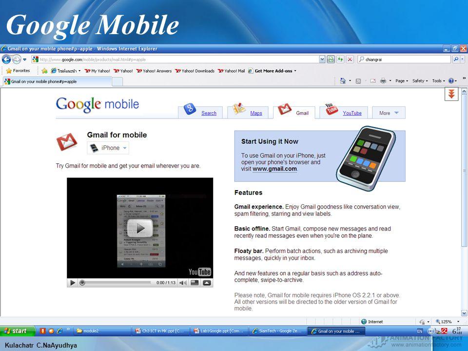 Google Mobile Kulachatr C.NaAyudhya