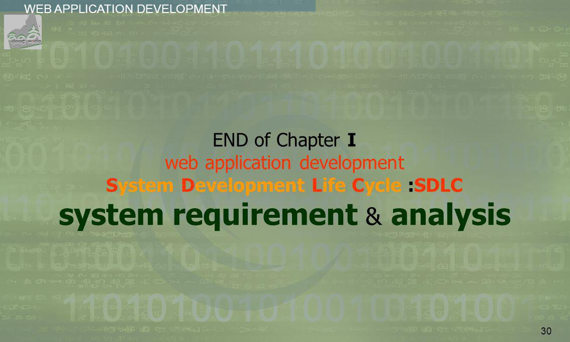 system requirement & analysis
