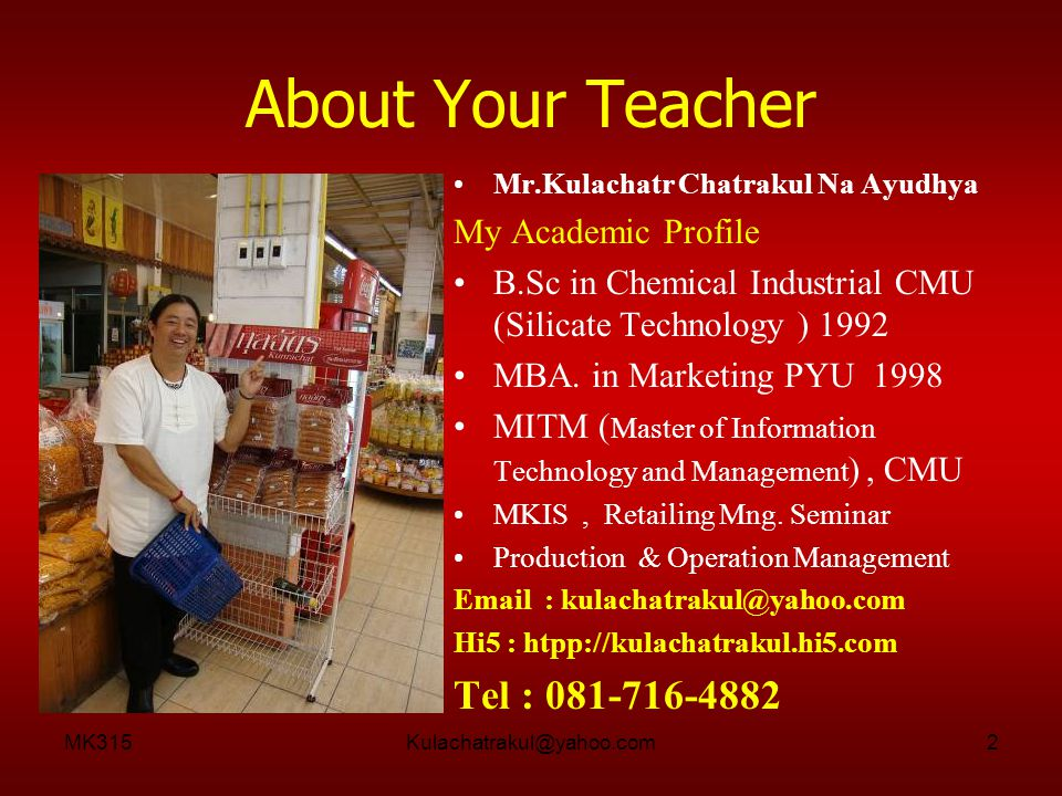 About Your Teacher Tel : 081-716-4882 My Academic Profile