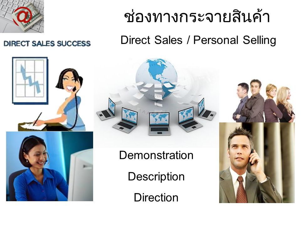Direct Sales / Personal Selling