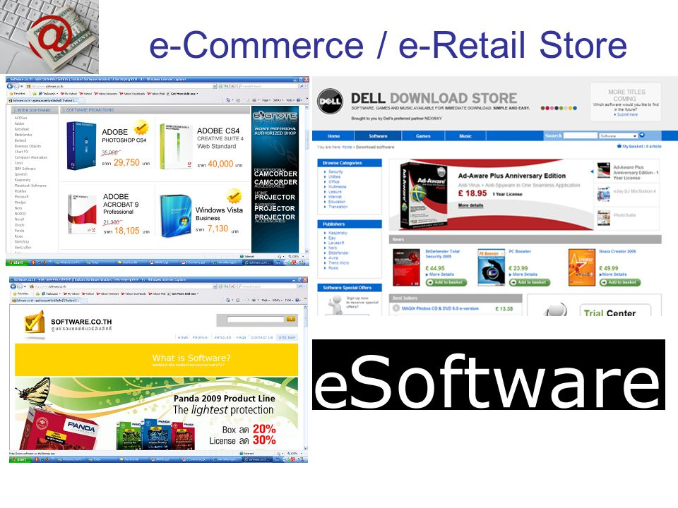 e-Commerce / e-Retail Store