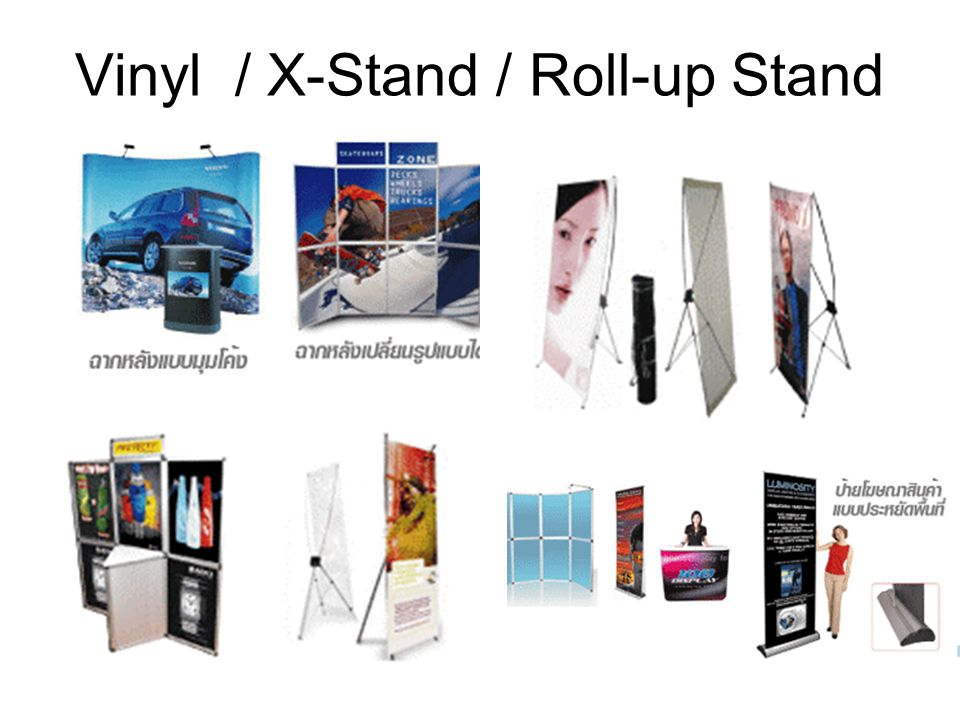 Vinyl / X-Stand / Roll-up Stand