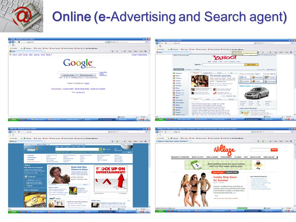 Online (e-Advertising and Search agent)