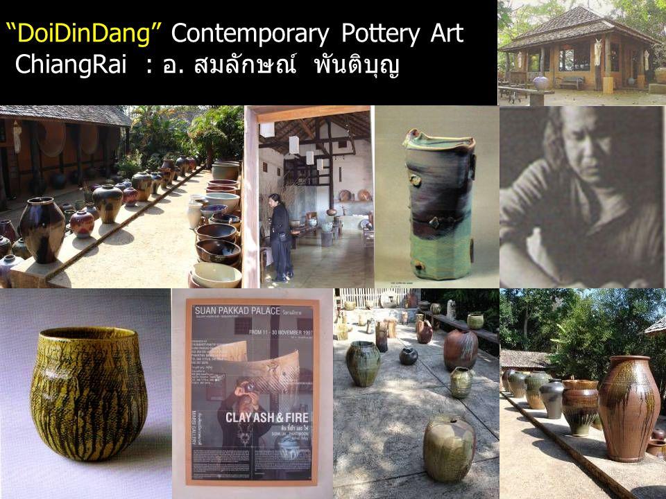 DoiDinDang Contemporary Pottery Art ChiangRai : อ. สมลักษณ์ พันติบุญ