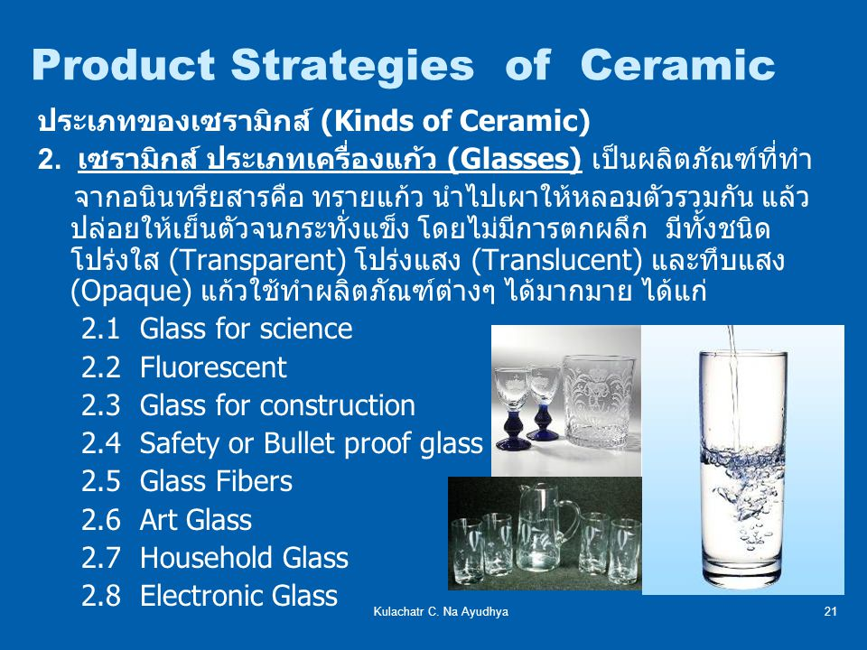 Product Strategies of Ceramic